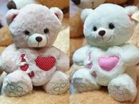 Медведь Сердце, 1-1477-33